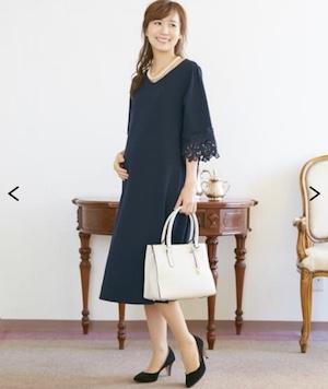 ニッセン大きいサイズのマタニティドレス